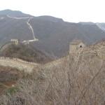China - Intrepid NOV 2010 548