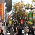Japan 1 022