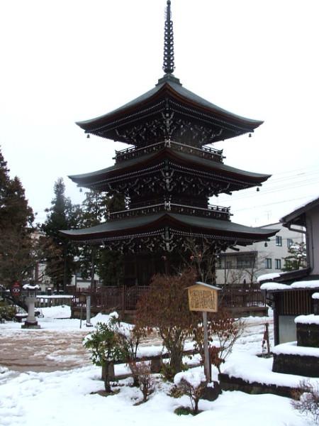 Japan 1 079