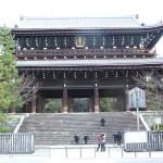 Japan 1 110