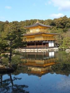 Japan 1 127
