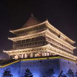 China - Intrepid NOV 2010 244