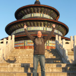 China - Intrepid NOV 2010 374