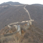 China - Intrepid NOV 2010 540