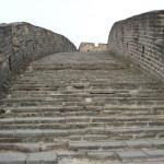 China - Intrepid NOV 2010 543