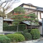 Japan 1 108